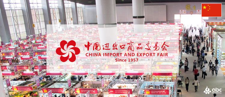 Find BEST Manufacturers of agricultural machinery in 125th Canton Fair