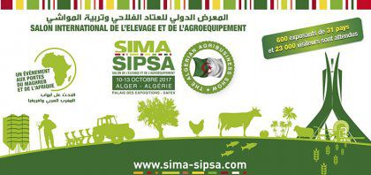 ABC Machinery Will Attend SIPSA SIMA 2017