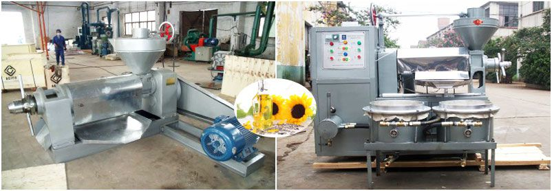 sunflower oil pressing machine for small scale oil mill plant